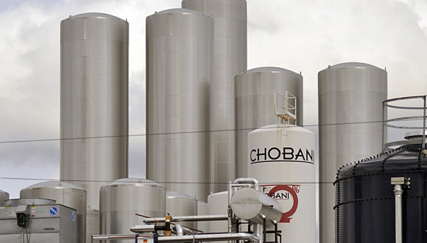 Chobani, New Berlin, N.Y.