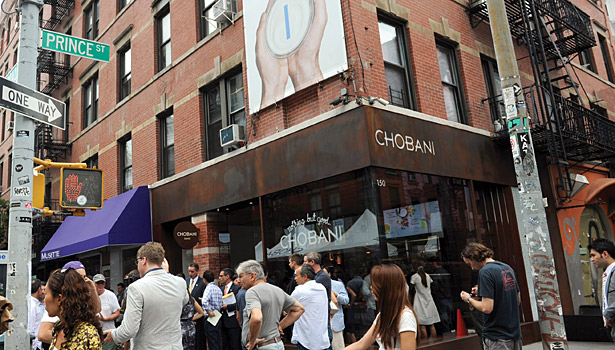 Chobani's retail store in the SoHo neighborhood of New York City