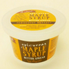 Epicurean Maple Syrup butter