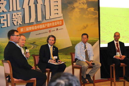 Alltech china dairy slide show