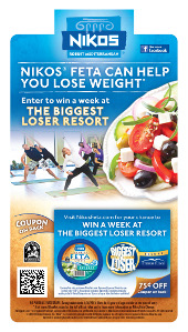 Nikos - Biggest Loser Promotion