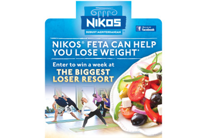 Nikos - Biggest Loser Promotion - feature
