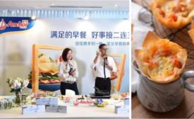 Fonterra breakfast recipes for China