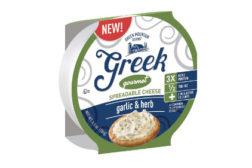 Greek spreadable cheese